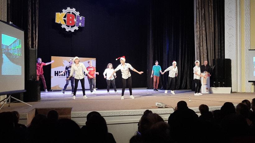 Команда Дружковского детского дома-интерната «зажгла» на областном КВНе (ФОТО), фото-2