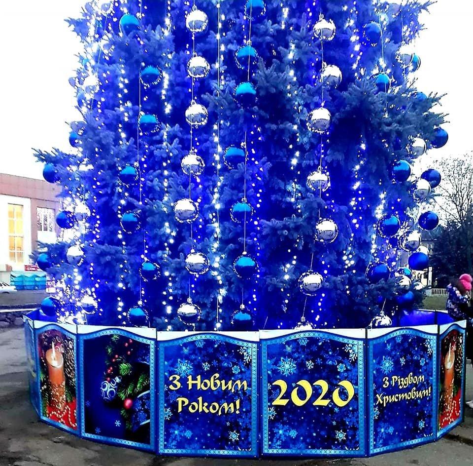 Цвет настроения - синий: В Дружковке уже почти все готово к встрече Нового года (ФОТО), фото-1