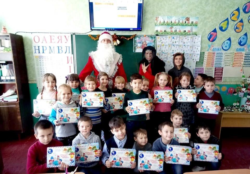 У школах та дитячих садках Дружківки весело відсвяткували День Святого Миколая (18 ФОТО), фото-7