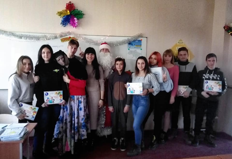 У школах та дитячих садках Дружківки весело відсвяткували День Святого Миколая (18 ФОТО), фото-6