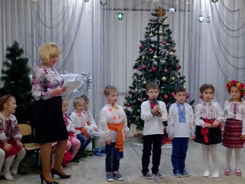У школах та дитячих садках Дружківки весело відсвяткували День Святого Миколая (18 ФОТО), фото-3