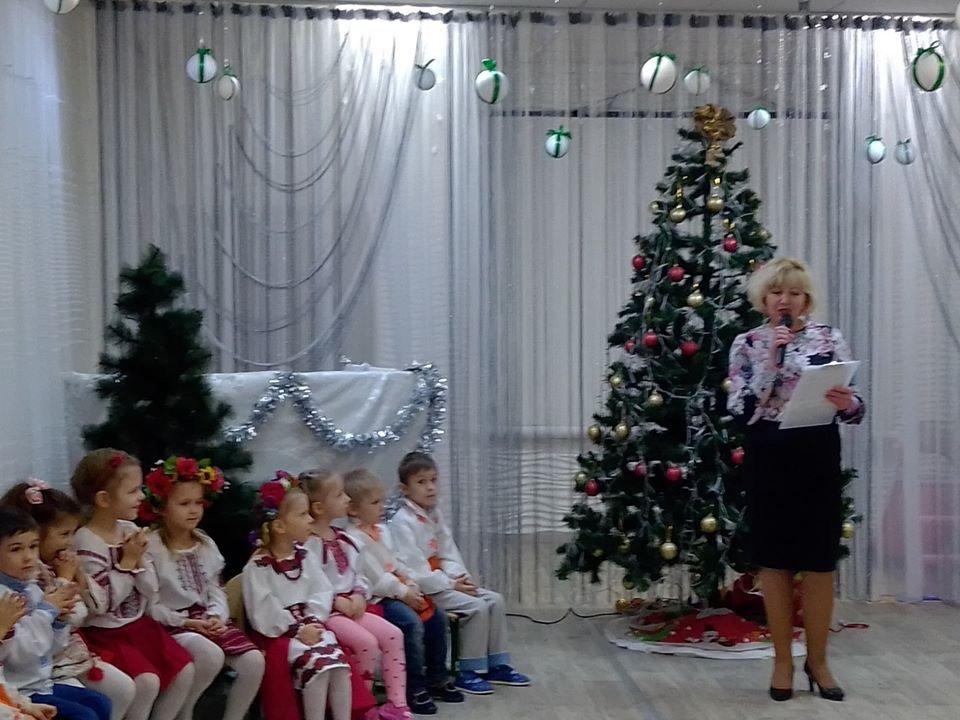 У школах та дитячих садках Дружківки весело відсвяткували День Святого Миколая (18 ФОТО), фото-4