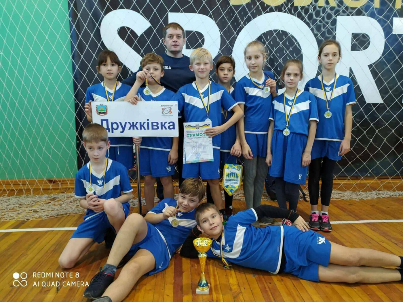 Дружковские школьники завоевали серебро областных соревнований «Веселые старты», фото-2