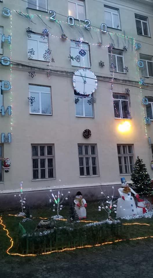 Дружковка: Победителя и призеров конкурса на лучшее оформление фасада наградят в январе, фото-1