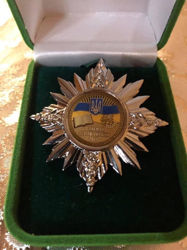 Директора Дружковской школы №7 наградили орденом «Флагман образования» (ФОТО), фото-2