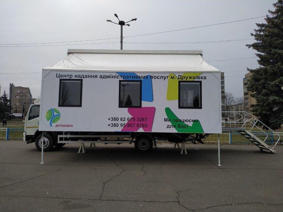 В Дружковке за два дня в Мобильный офис обратилось более семидесяти человек, фото-1