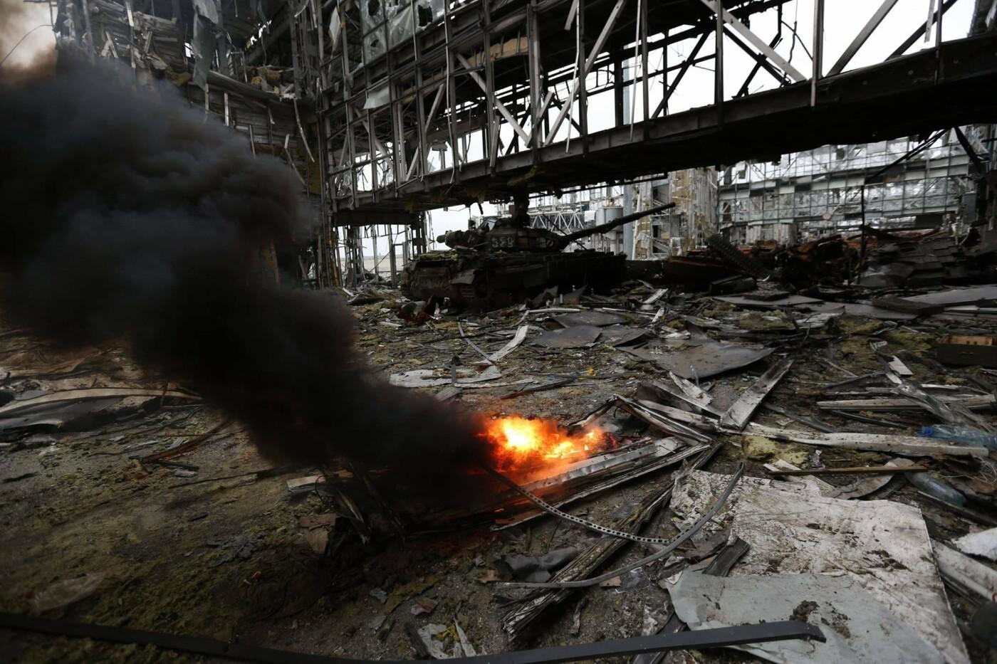 Люди встояли - не витримав бетон. Згадуємо захисників Донецького аеропорту, фото-1
