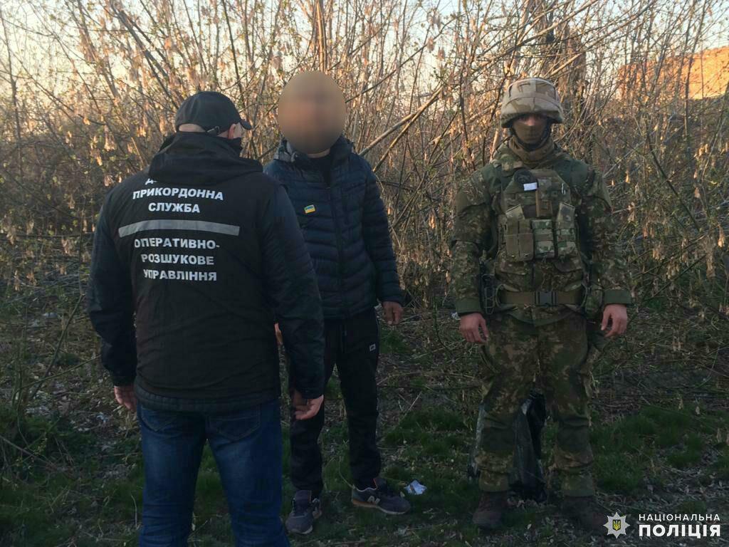 Дружківськи правоохоронці спільно з прикордонниками затримали учасника НЗФ, фото-1