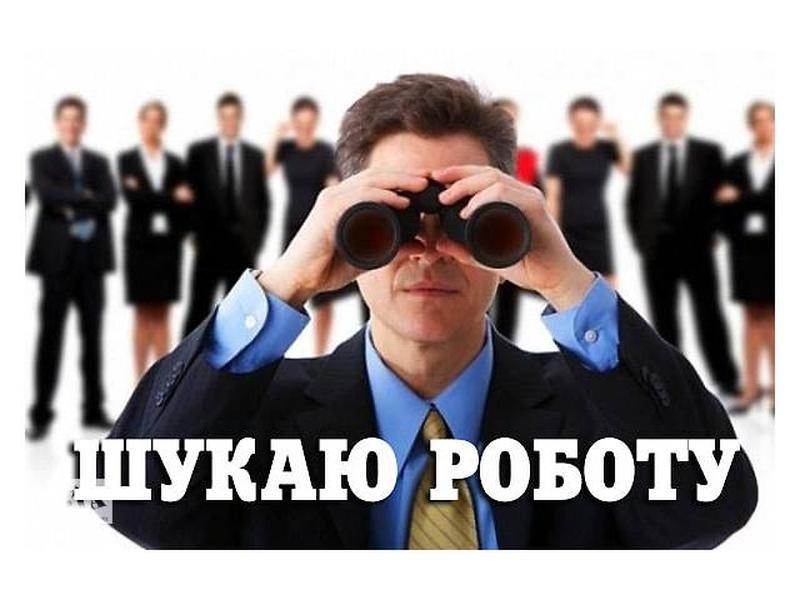 Дружківка: У порівнянні з минулим роком кількість зареєстрованих безробітних зросла майже на третину , фото-1