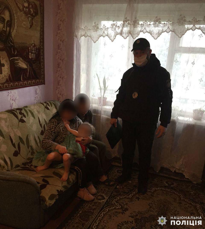 Дружківка: Маленька дівчинка гуляла містом без супроводу батьків, фото-3