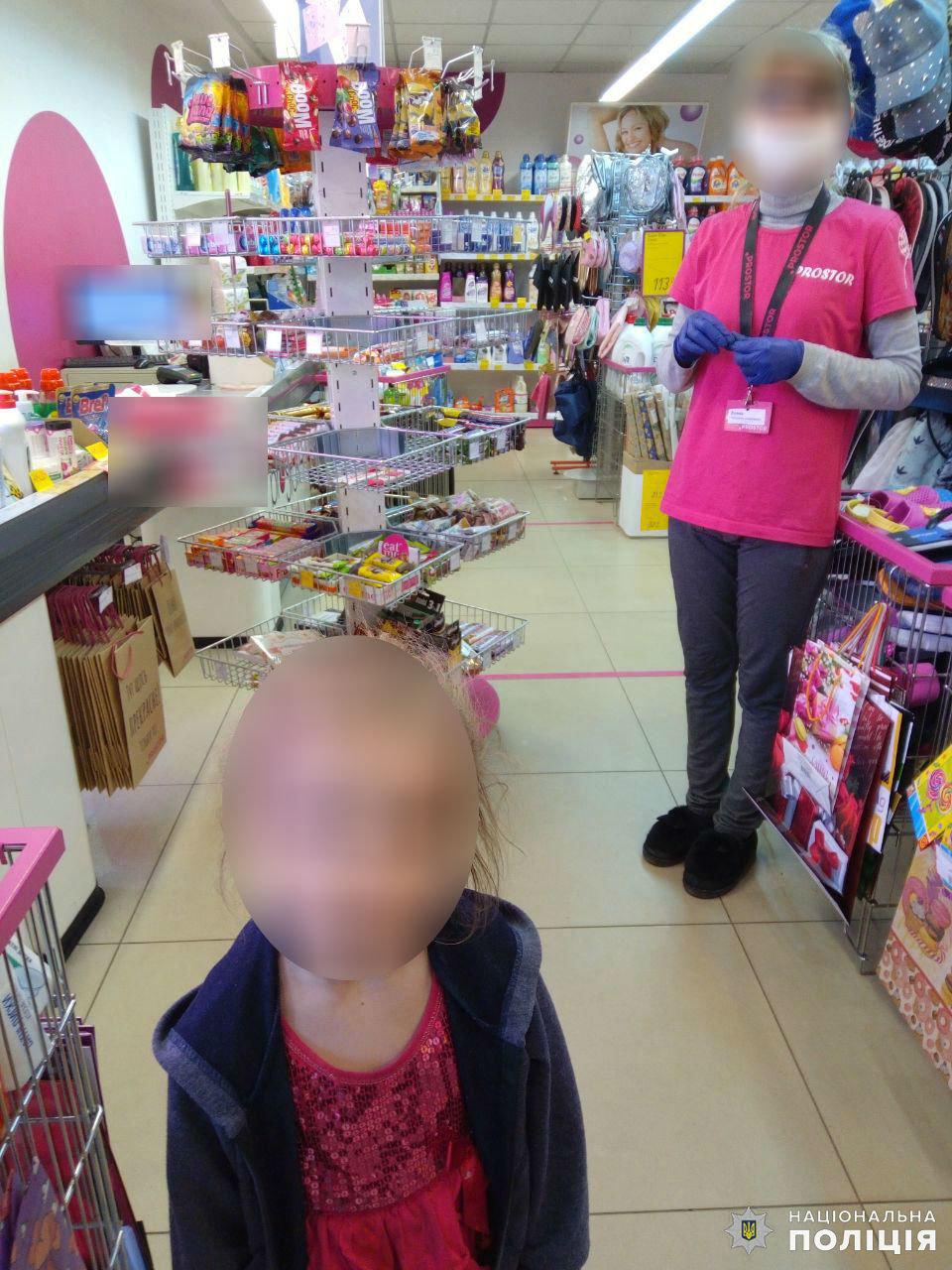 Дружківка: Маленька дівчинка гуляла містом без супроводу батьків, фото-2