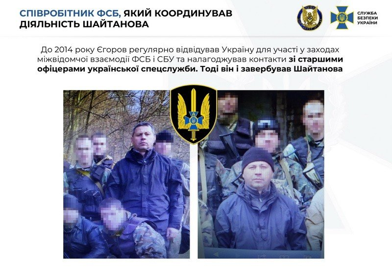 BILD: арест генерала Шайтанова СБУ - сильный удар по путинской террористической сети в Европе, фото-4