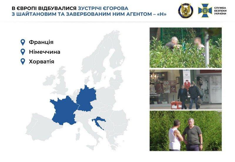 BILD: арест генерала Шайтанова СБУ - сильный удар по путинской террористической сети в Европе, фото-3