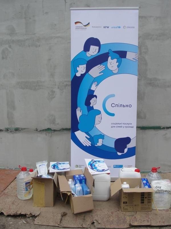 Дружківка: Волонтери надали допомогу дітям-сирітам (ФОТО), фото-3