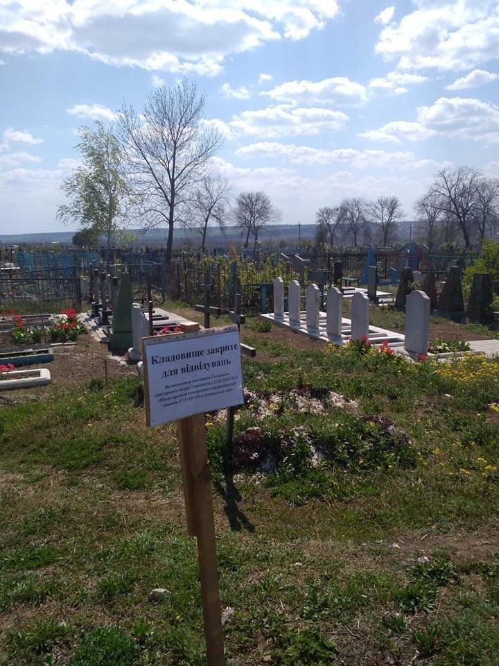 Дружківка: На міських кладовищах сьогодні незвичайно тихо, фото-3