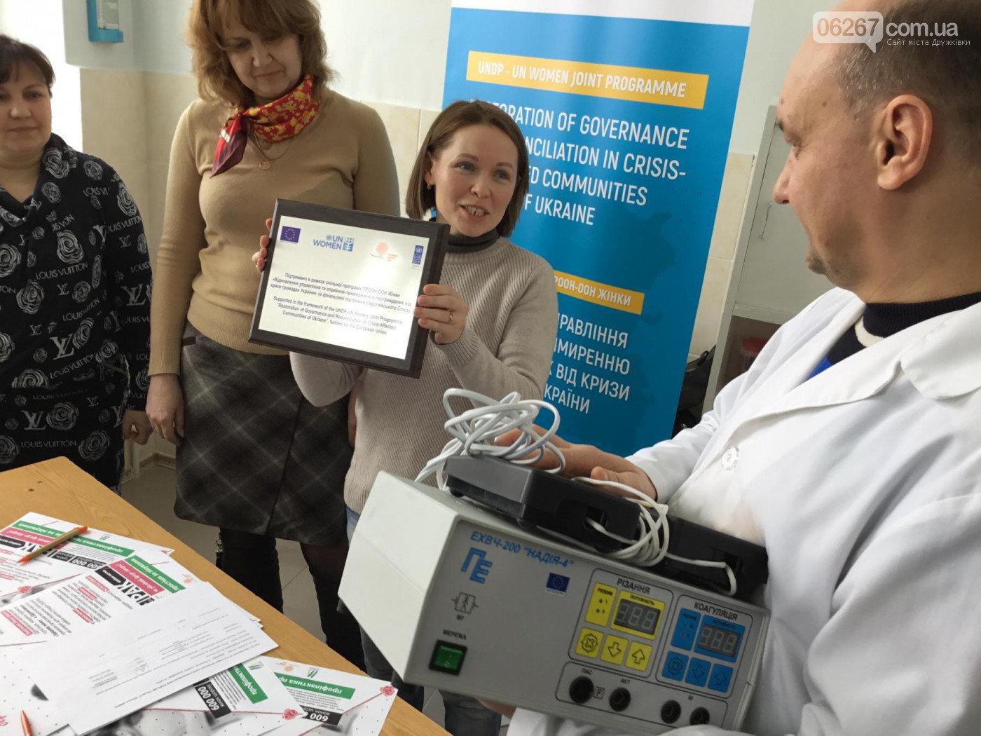 У Дружківці запрацював спеціалізований кабінет лікування патологій шийки матки (ФОТО), фото-4