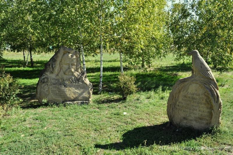 ТОП-5: Мешканці Дружківки розповіли про улюблені зони літнього відпочинку у місті (ФОТО), фото-2