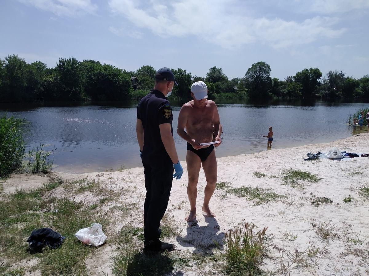 В Дружківці нагадали про правила безпеки під час відпочинку біля водойм (ФОТО), фото-1