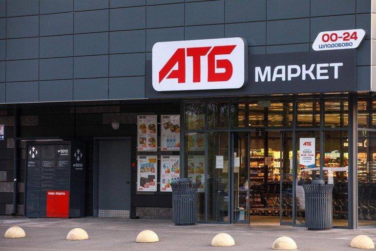 До кінця року «Нова пошта» встановить поштомати біля всіх магазинів АТБ: Як отримати посилку, фото-1