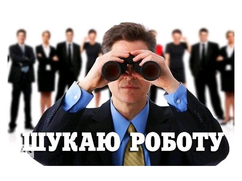 Середній розмір допомоги по безробіттю в Дружківці наразі складає 3 277 гривень, фото-6