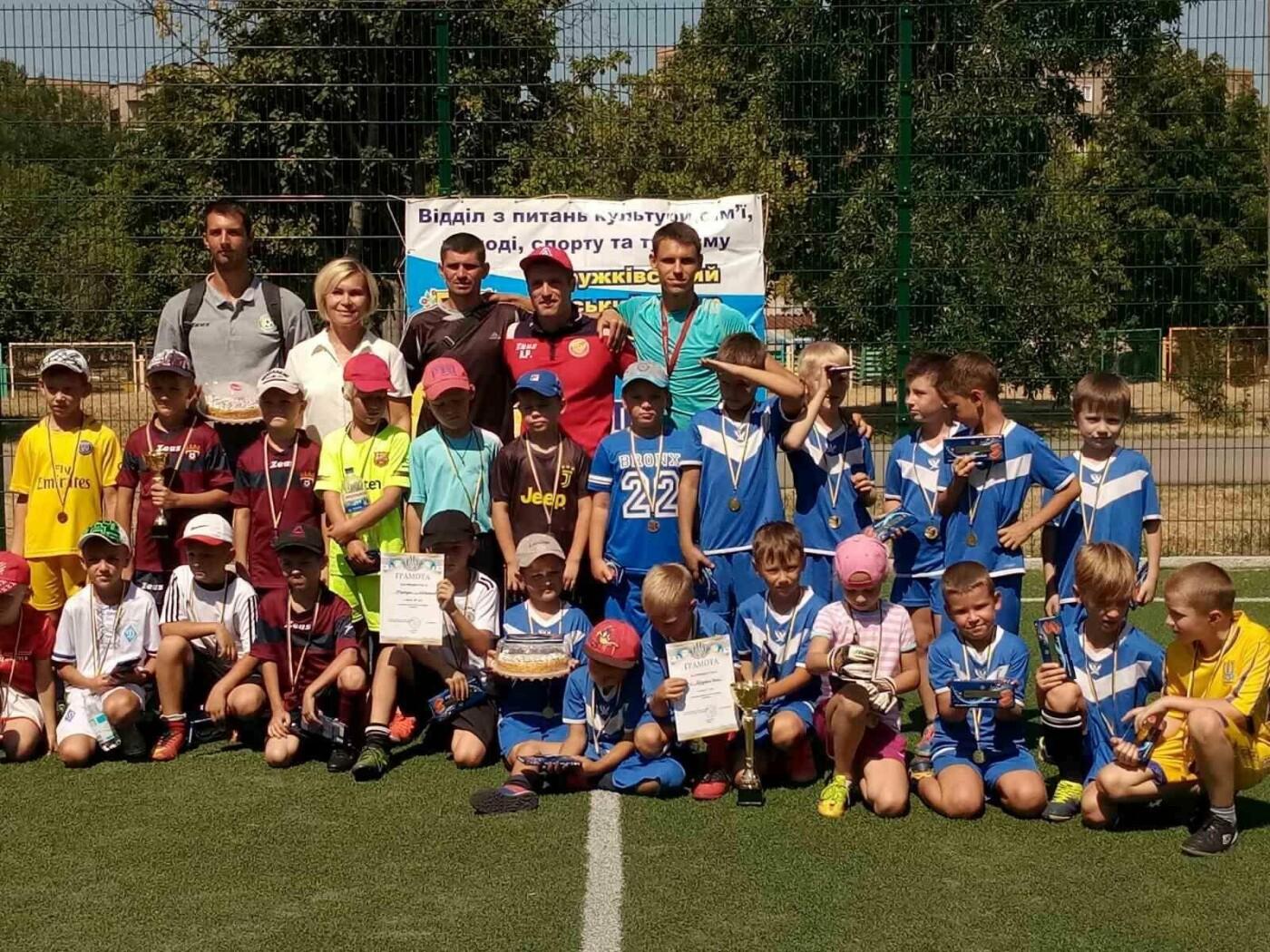 Восьмирічні футболісти з Дружківки здобули перемогу у регіональному турнірі (ФОТО), фото-5