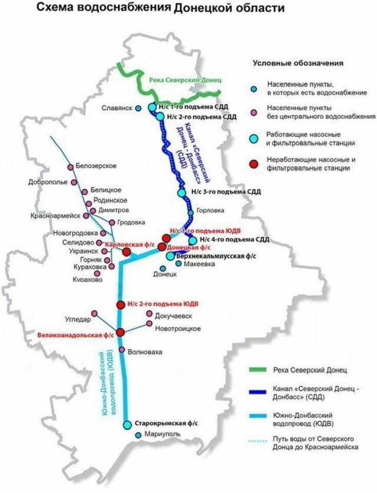 «Вода Донбаса»: Більше мільярда гривень потрібно для заміни аварійної ділянки водопроводу, фото-2