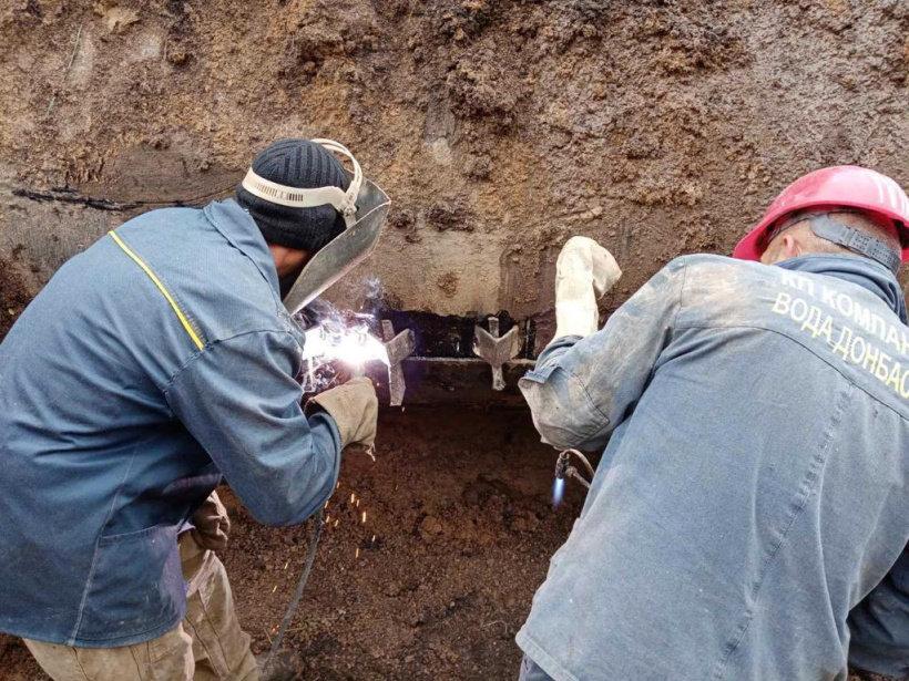 Усунуто пошкодження магістрального водоводу Другого Донецького водопроводу, фото-1