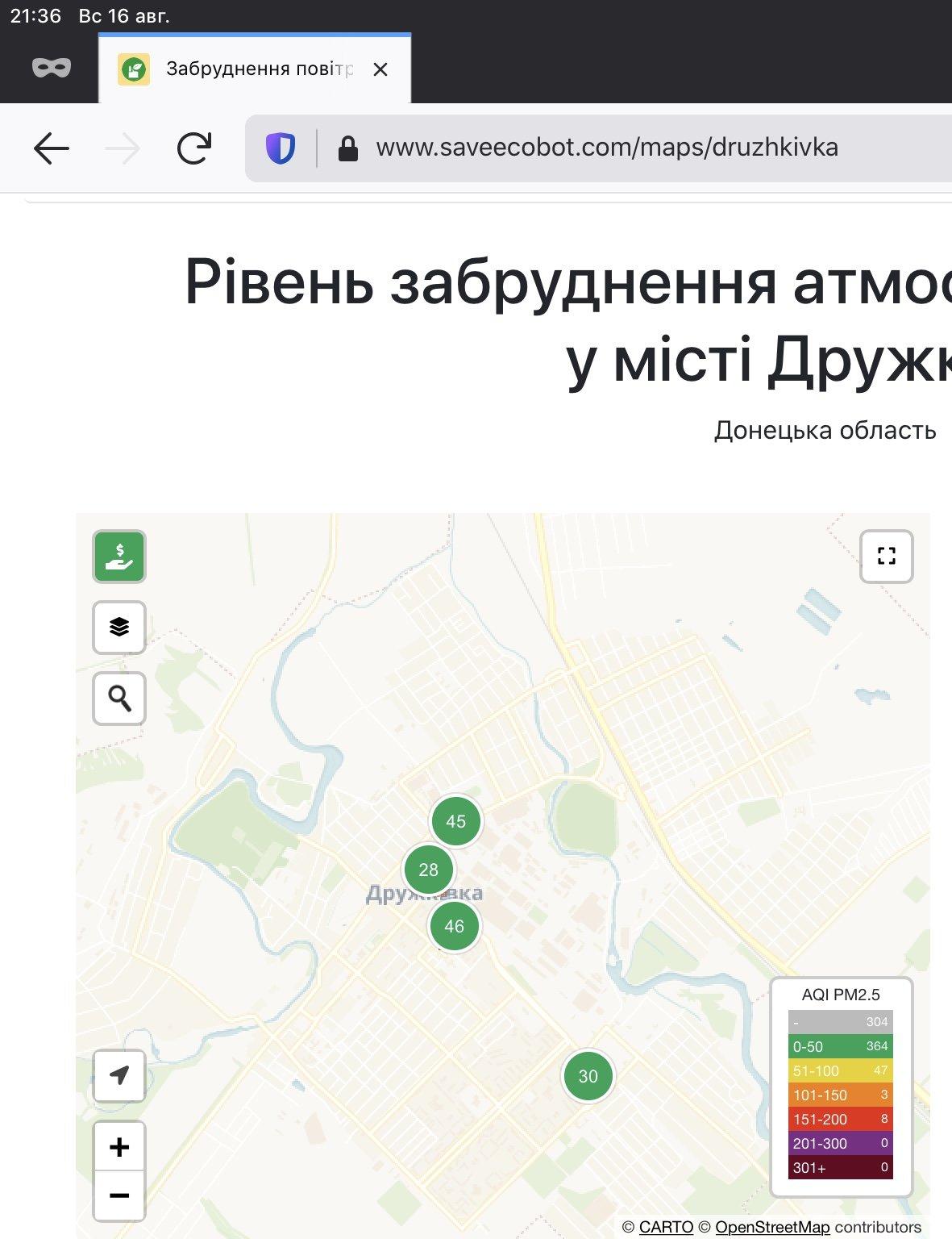 Дружківка: Екобот показує ідеальну чистоту повітря в місті, фото-1