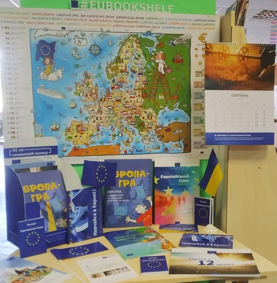 Дружківка: В «Грайлику»  з'явився куточок «Євросоюз на книжковій полиці», фото-1