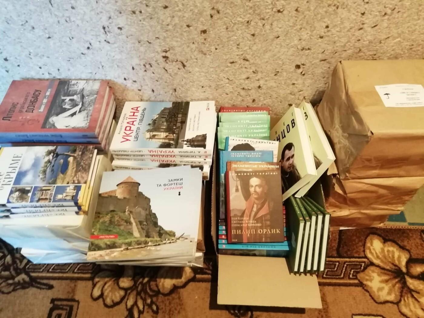 Дружківка: Бібліотека школи №12 отримала подарунки від переможниць конкурсів краси (ФОТО), фото-6
