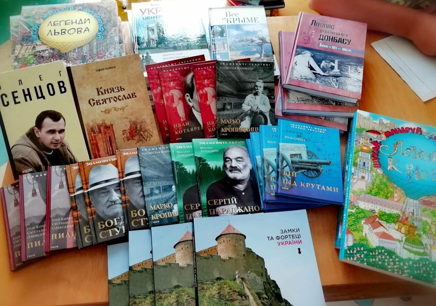 Дружківка: Бібліотека школи №12 отримала подарунки від переможниць конкурсів краси (ФОТО), фото-4