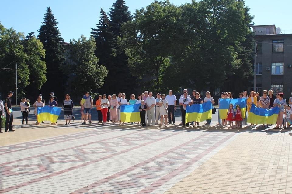 В Дружківці сьогодні відбувся урочистий захід на честь Дня державного прапору України, фото-1