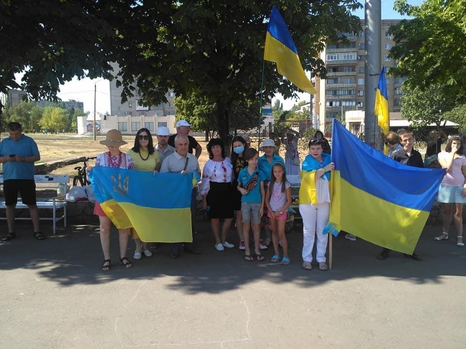 Дружківка: Величезний державний прапор до свята Незалежності розгорнули на площі Молодіжній , фото-2