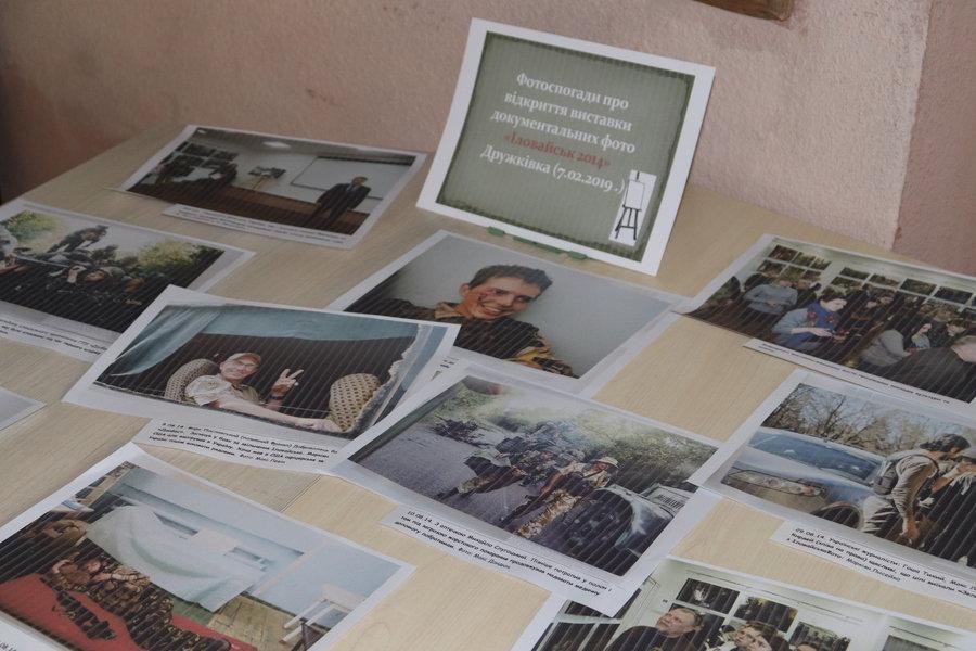 В Дружківці до Дня пам'яті захисників України відбувся кінопоказ стрічки про Іловайську трагедію , фото-4