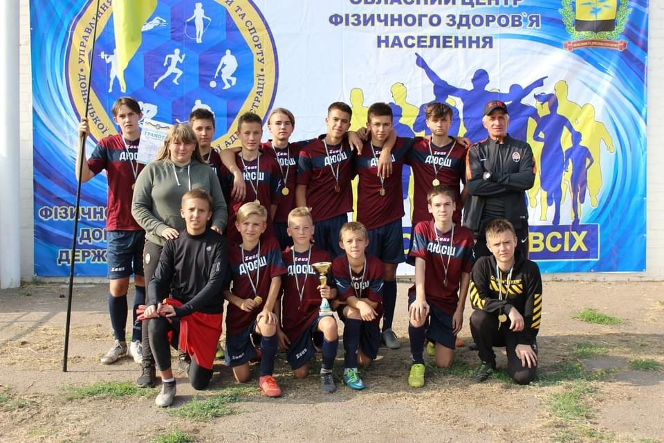Дружківка: На центральному стадіоні міста відбулися обласні змагання з футболу , фото-5