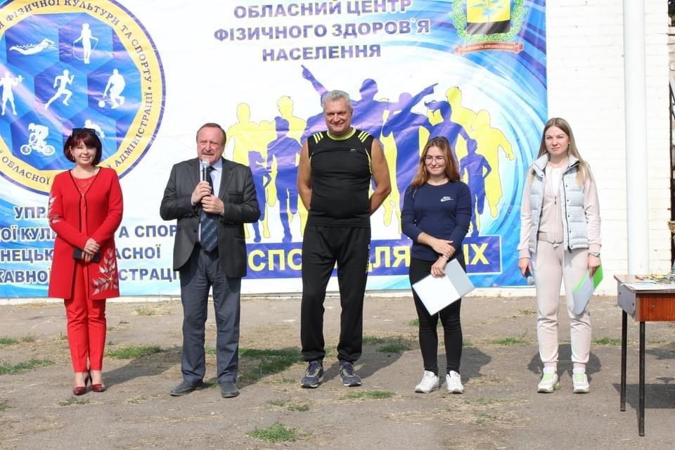 Дружківка: На центральному стадіоні міста відбулися обласні змагання з футболу , фото-3