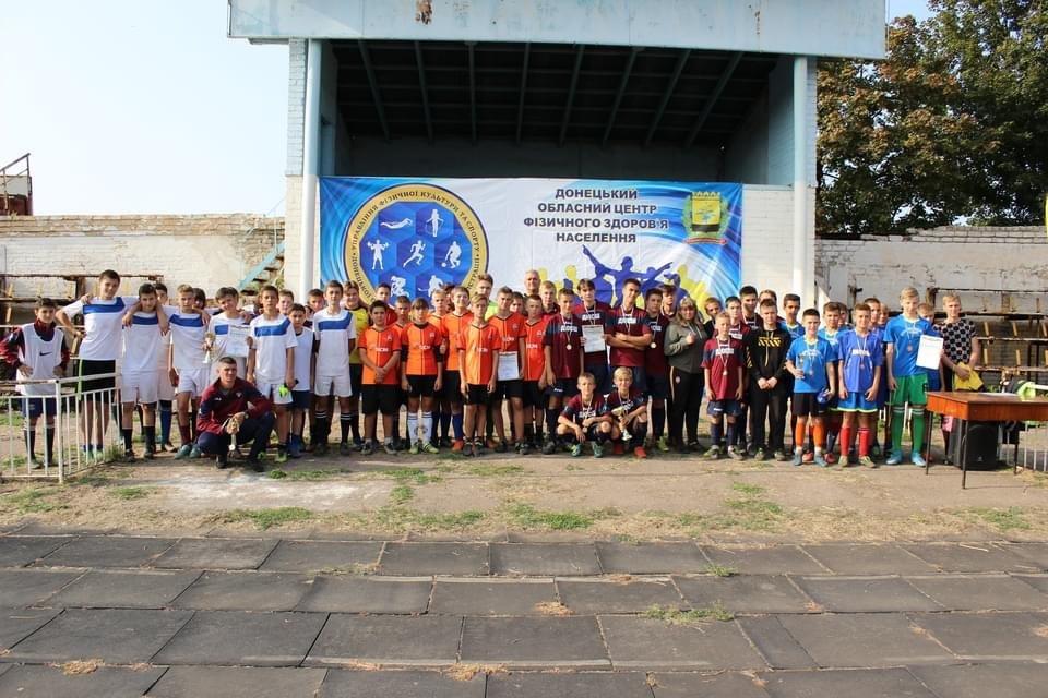 Дружківка: На центральному стадіоні міста відбулися обласні змагання з футболу , фото-4