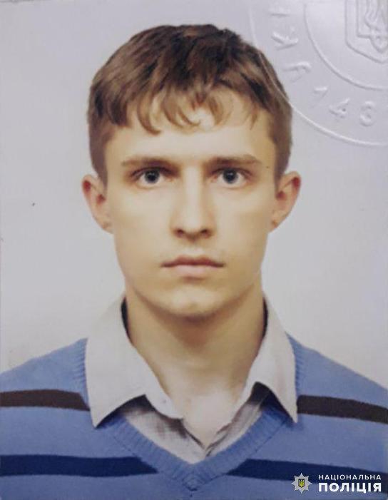 Дружківка: Оголошених у розшук чоловіків досі не знайдено , фото-1