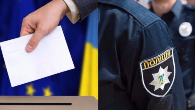 У день голосування поліцією Дружківки відкрито два кримінальних провадження за фактами порушень під час виборів, фото-1