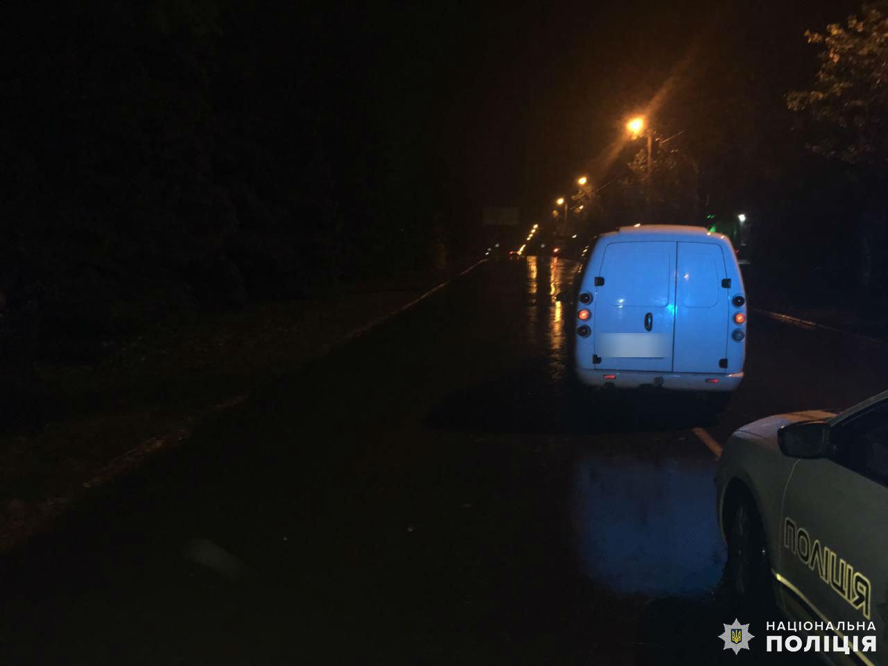 У Дружківці протягом уїк-енду сталося дві дорожні пригоди з постраждалими (ФОТО), фото-3