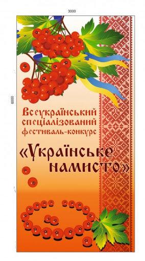 Вихованці Дружківської мистецької школи стали лауреатами Всеукраїнського фестивалю , фото-2
