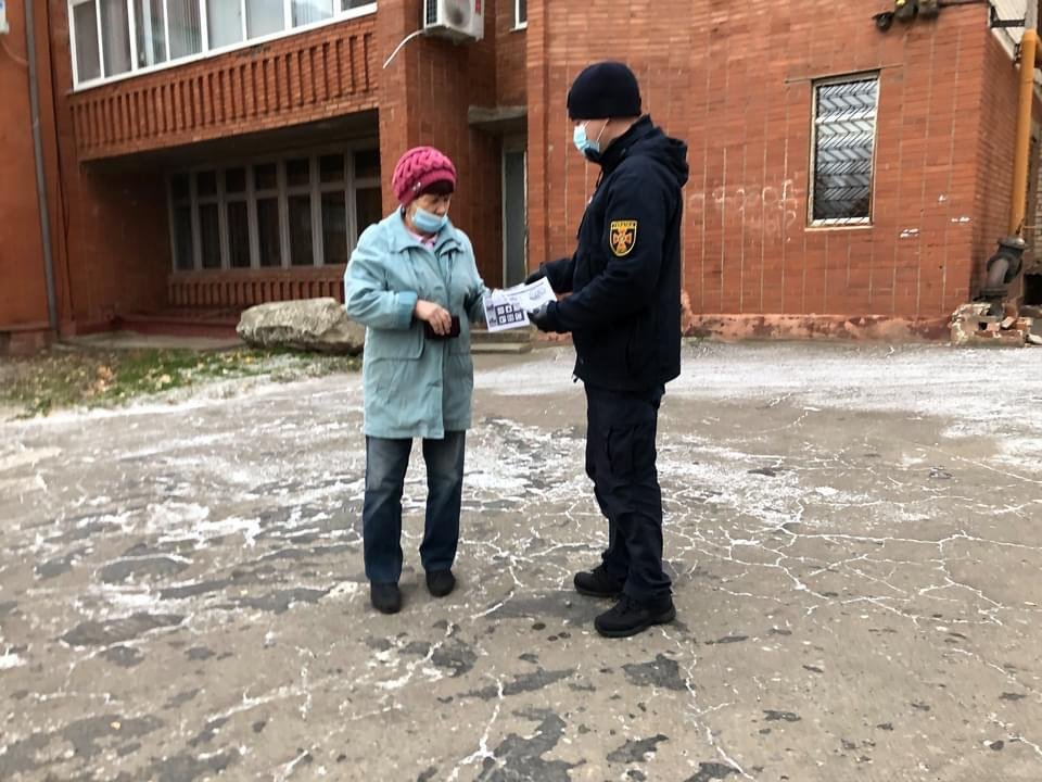Дружківка: Рятувальники нагадали містянам про небезпеку обігріву кімнат газовими плитами , фото-1