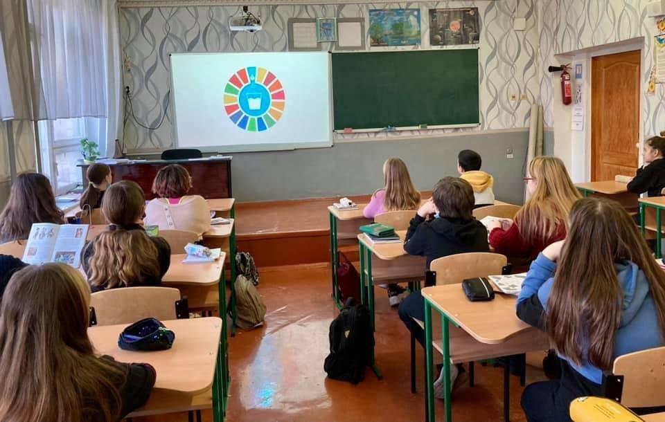Дружківка: До Всесвітнього дня дитини у школі №7 провели тематичний урок (ФОТО), фото-1