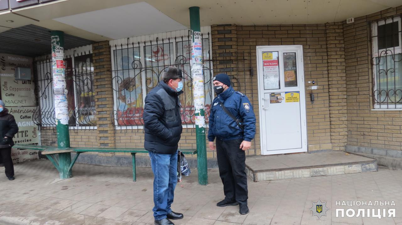 У Дружківці поліцейські перевіряють дотримання закону під час дії «карантину вихідного дня» , фото-2