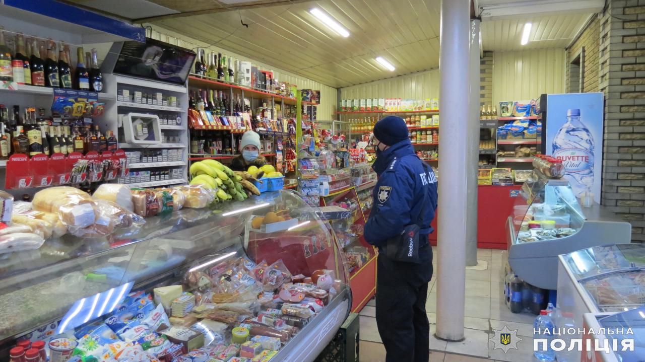 У Дружківці поліцейські перевіряють дотримання закону під час дії «карантину вихідного дня» , фото-4
