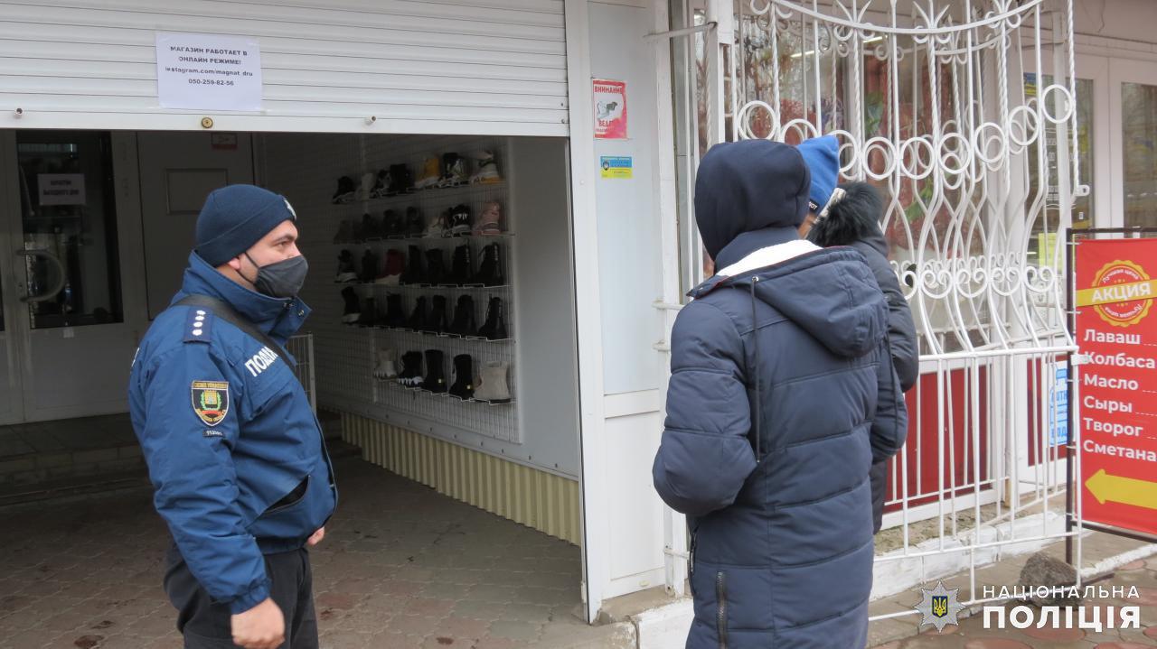 У Дружківці поліцейські перевіряють дотримання закону під час дії «карантину вихідного дня» , фото-3