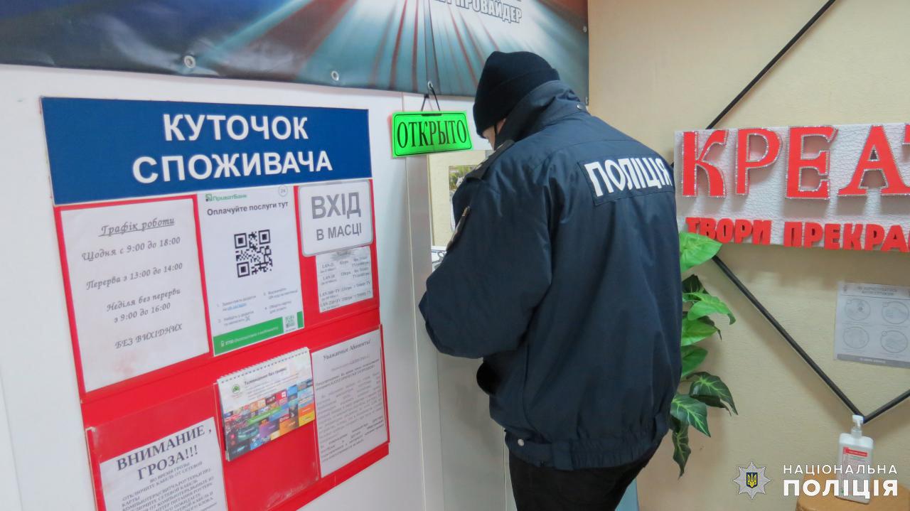У Дружківці поліцейські перевіряють дотримання закону під час дії «карантину вихідного дня» , фото-1