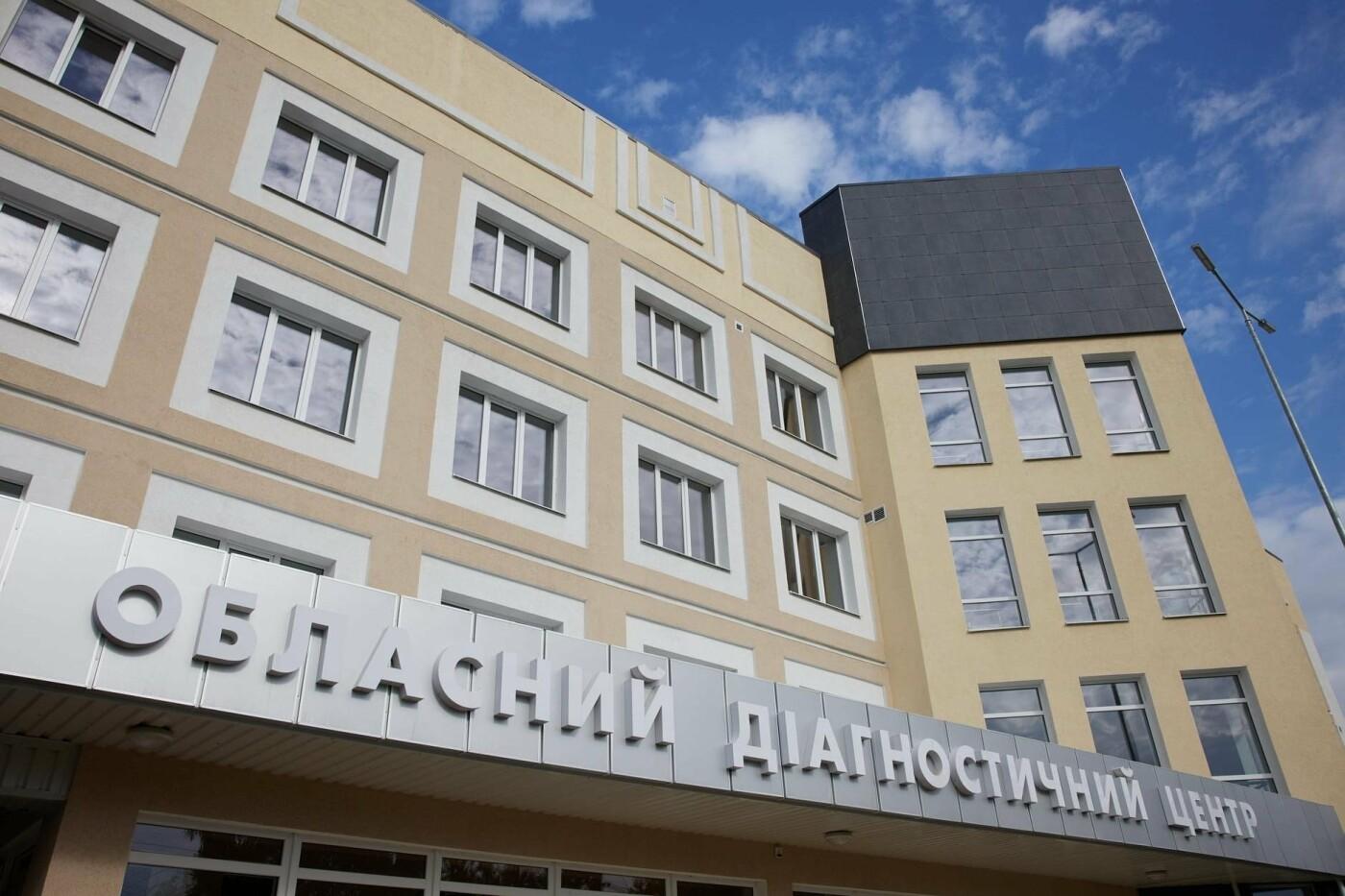 Як мешканцям Дружківки отримати направлення до ультрасучасного Діагностичного центру у Слов'янську, фото-2