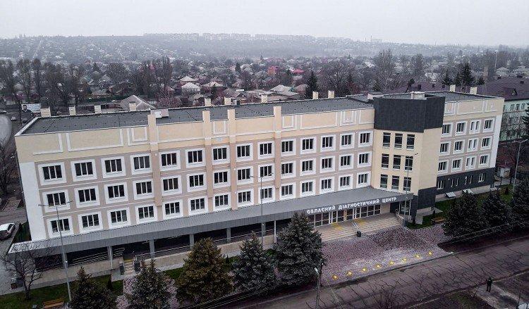 Як мешканцям Дружківки отримати направлення до ультрасучасного Діагностичного центру у Слов'янську, фото-3