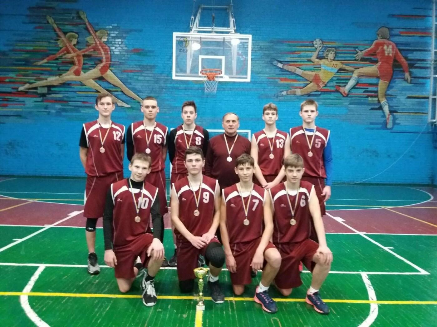 Юнаки з Дружківки здобули золоті медалі Чемпіонату Донецької області з баскетболу , фото-1